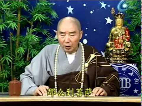 Vì Sao Niệm Phật Không Thể Vãng Sanh - Pháp Sư Tịnh Không