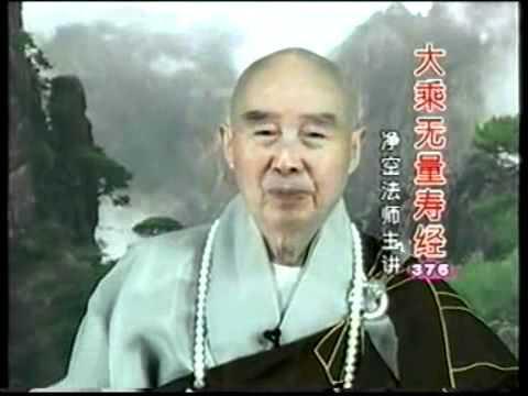 Nhất Hướng Chuyên Niệm A Di Đà Phật (Tập 376, Trích Kinh Vô Lượng Thọ)