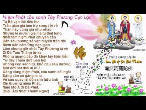 Xin Thường Niệm Phật...