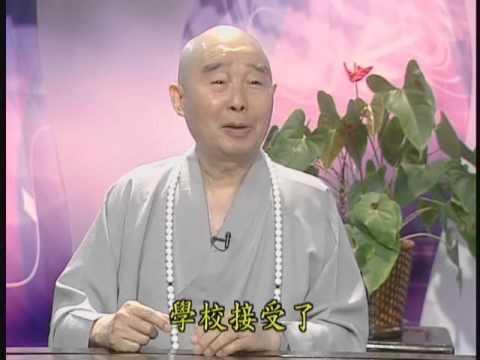 (2-2) Nói Về Hiếu Ðạo - Pháp Sư Tịnh Không