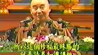 Phổ Hiền Hạnh Nguyện (2-4) Pháp Sư Tịnh Không