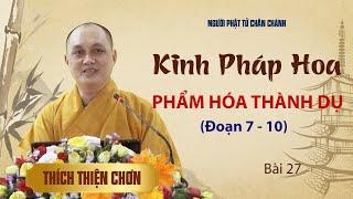 Kinh Pháp Hoa - Phẩm Hóa Thành Dụ 2/5