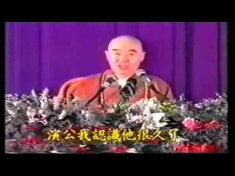 Đại Thế Chí Bồ Tát Niệm Phật Viên Thông Chương Sớ Sao Tinh Hoa (3 Phần, 6 Tập)