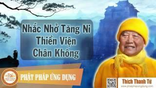HT. Thích Thanh Từ nhắc nhở Tăng Ni và PT nhân ngày lễ Phật thành đạo 2007