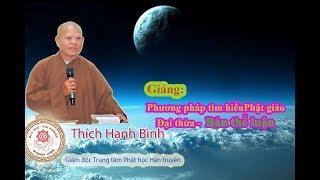 Phương pháp tìm hiểu Phật giáo Đại thừa - Bản thể luận