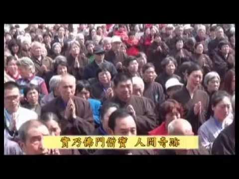 Hòa Thượng Hải Hiền (Bản Mới) 112 Tuổi Tự Tại Vãng Sanh (2015, Rất Hay)