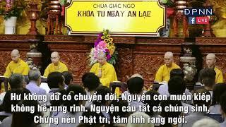 """Tụng Kinh """"BẢY CÁCH DỨT TRỪ KHỔ ĐAU"""" - Ngày 21-06-2020"""