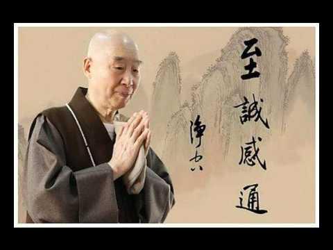 """Thầy Tịnh Không Niệm Phật """"AMITUOFO"""" (Tiếng Hoa)"""