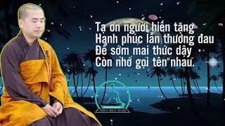 Dấu Ấn Pháp Môn Thiền Hiểu Biết