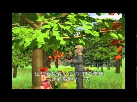 Phim hoạt hình 3D Mục Liên Truyền Kỳ