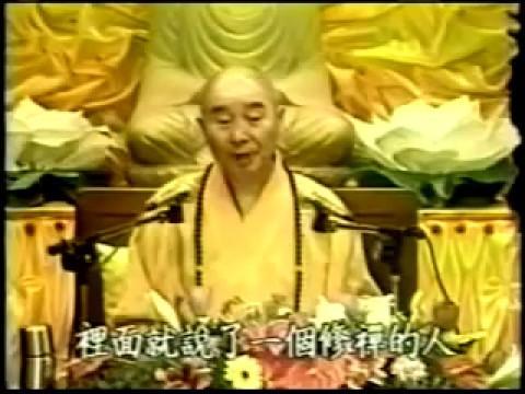Kinh Lăng Nghiêm (5-7) Pháp Sư Tịnh Không