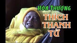 Phim Tư Liệu về Hòa thượng Thích Thanh Từ tại TV Trúc Lâm Phụng Hoàng, Đà Lạt