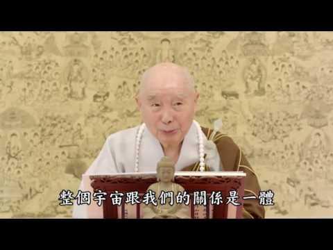 Kinh Vô Lượng Thọ - Phẩm Thứ 6 (Tập 10, Giảng Tại Nhật Bản)