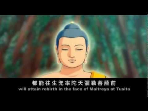 Kinh Di-lặc Bồ-Tát Thượng Sanh - Phim hoạt hình