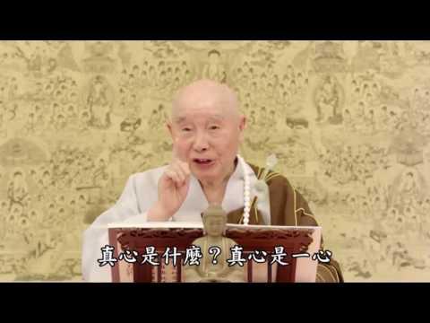 Kinh Vô Lượng Thọ - Phẩm Thứ 6 (Tập 8, Giảng Tại Nhật Bản)