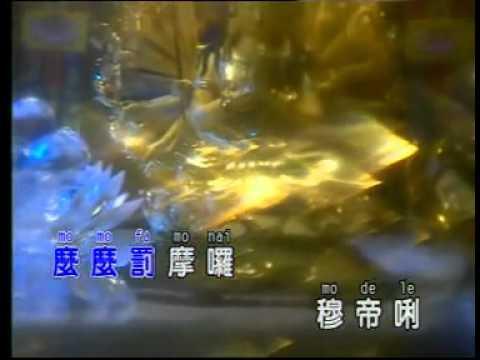 Tụng trì Chú Đại Bi (Chinese Version) | P3