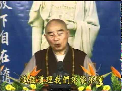 Ðại đạo bồ đề không tiến ắt lùi - Pháp Sư Tịnh Không