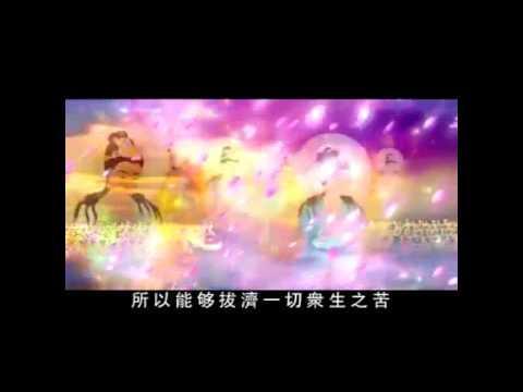 Sự Tích Phật Thích Ca Mâu Ni (Theo Kinh Bi Hoa) (Tập 29)