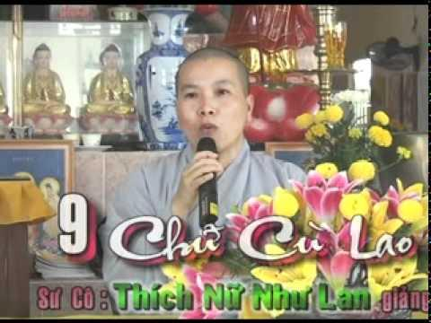 9 Chữ Cù Lao