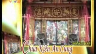 Chùa Kiến An Cung (Đồng Tháp)