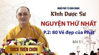 Kinh Dược Sư - Bài 5: Nguyện thứ nhất - 80 Vẻ đẹp của Đức Phật