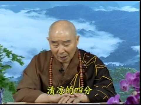 (2-2) Phát Bồ Ðề Tâm Hiện Như Lai Tướng - Pháp Sư Tịnh Không