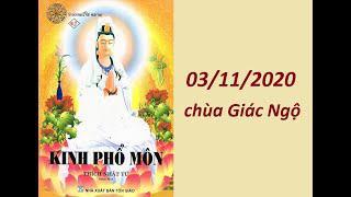 Tụng Kinh Phổ Môn | ngày 3/11/2020