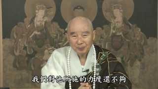 Diệu Dụng Của Niệm Phật