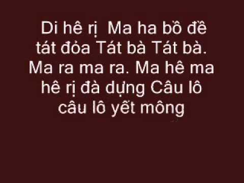 """Tụng """"Chú Đại Bi"""" (Bản Việt Văn, Có Chữ) (Dễ Học Thuộc)"""
