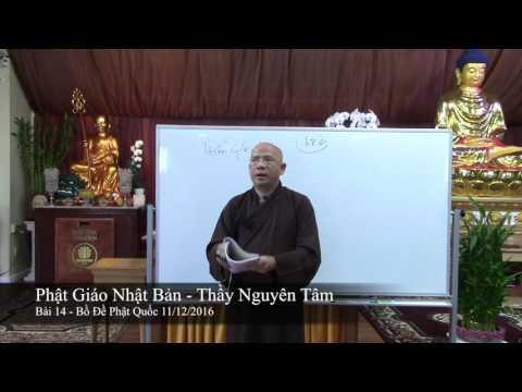 Phật Giáo Nhật Bản - Bài 14
