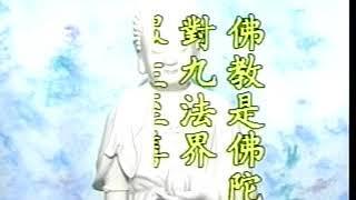 Kinh Vô Lượng Thọ (3-37) Pháp Sư Tịnh Không