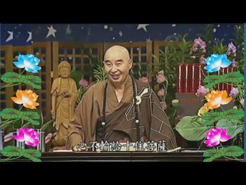 Kinh Đại Phương Quảng Phật Hoa Nghiêm (250 Tập Và Còn Tiếp) (Rất Hay)