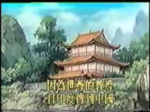 Tịnh Độ Tam Kinh (Phật Thuyết Kinh Vô Lượng Thọ Phim Hoạt Họa)