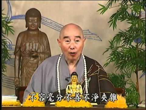 Tâm Tịnh Thì Cõi Phật Tịnh
