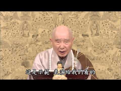 Kinh Vô Lượng Thọ (Phẩm 6, Tập 4) (Giảng Tại Đài Loan, 2015)