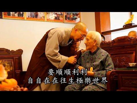 Lão Cư Sĩ Lý Phúc Duyên - Vãng Sanh Ký (Rất Hay) (Thuyết Minh Và Có Phụ Đề)