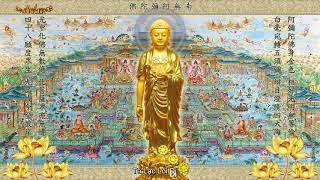 A Di Đà Phật (Phóng Sanh, Niệm Phật...) (Nhạc Niệm Phật) (Rất Hay)