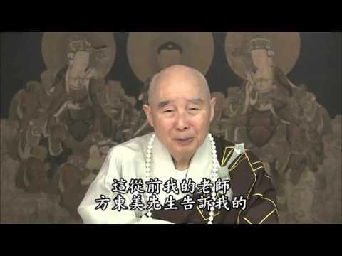 Mau Chóng Thành Phật (Rất Hay)