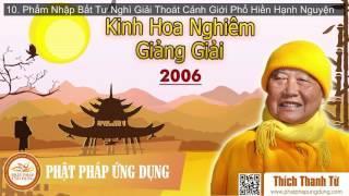 Kinh Hoa Nghiêm Giảng Giải 10 - Nhập Bất Tư Nghì Phổ Hiên Hạnh Nguyện