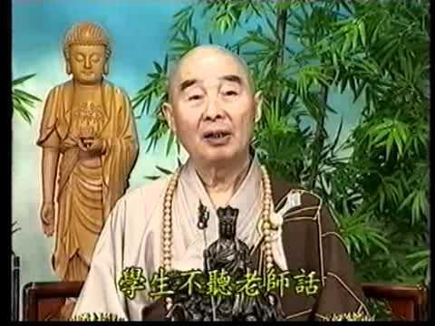 Trì Giới Niệm Phật Cầu Sanh Tịnh Độ (Tập 89, Trích Kinh Vô Lượng Thọ)