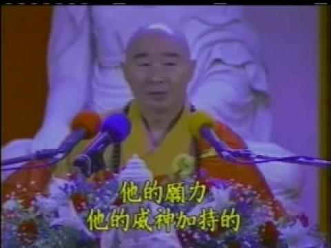 Kinh Vô Lượng Thọ (33-37) Pháp Sư Tịnh Không