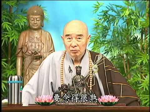 Giảng Kinh Đại Thừa Vô Lượng Thọ (Tập 72) (72/188)