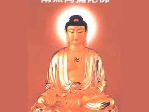 Chân thành niệm Phật