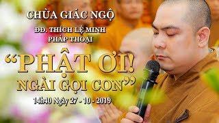 Phật Ơi Ngài Gọi Con - ĐĐ. Thích Lệ Minh