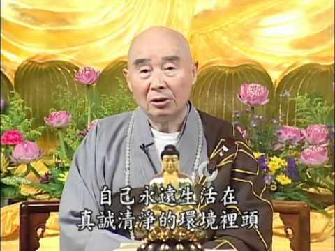 Giảng Kinh Đại Thừa Vô Lượng Thọ (Tập 165) (165/188)