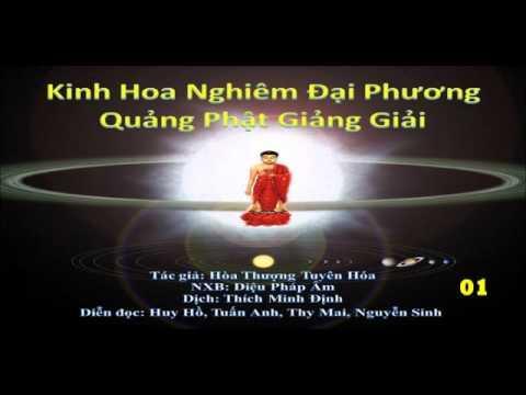 """""""Kinh Hoa Nghiêm Đại Phương Quảng Phật"""" Giảng Giải"""