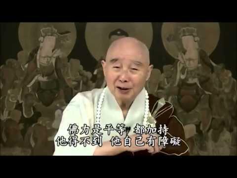 Tịnh Độ Đại Kinh Khoa Chú (Hình Ảnh Rõ Nét) (Tập 5 Và 6)