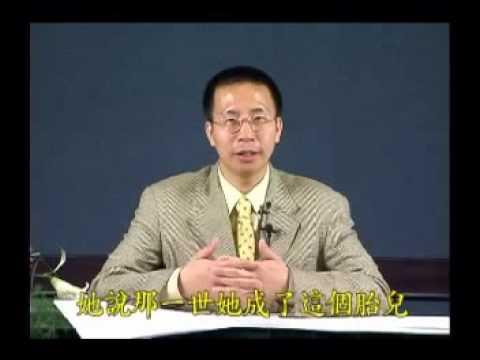 Khoa Học Chứng Minh Nhân Quả Và Luân Hồi (Tập 3, 4) (Tiến Sĩ Chung Mao Sâm giảng khi chưa xuất gia)