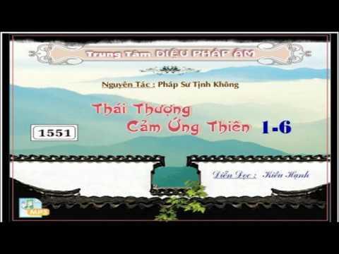 Thái Thượng Cảm Ứng Thiên (Nguyên Tác: Pháp Sư Tịnh Không)
