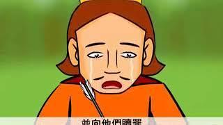 Chuyện Tích Phật Giáo (2-3)
